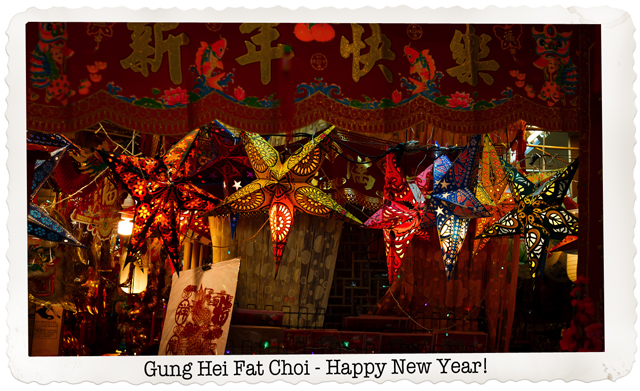 Chinese lanterns and banners